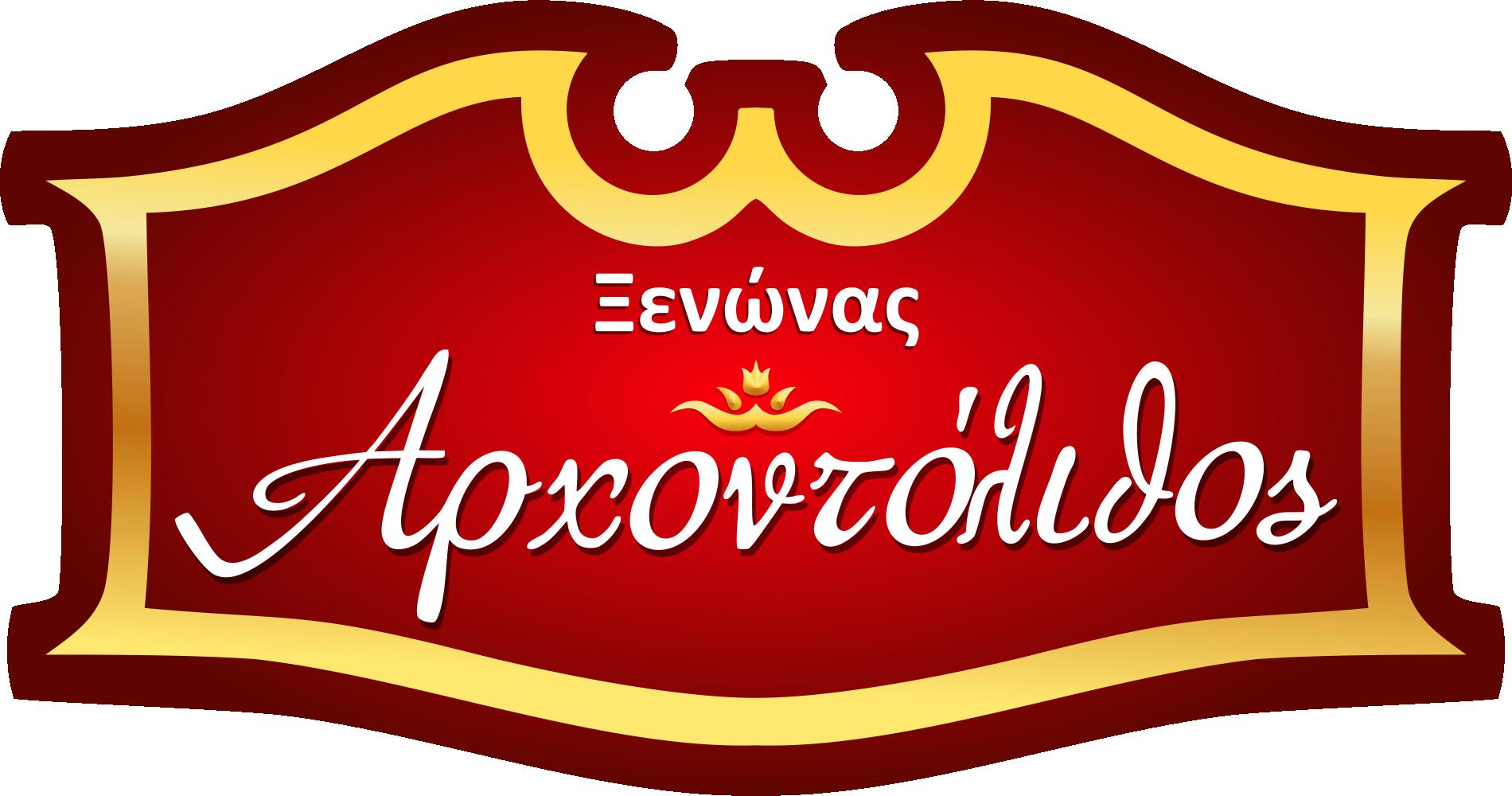 Arxontolithos
